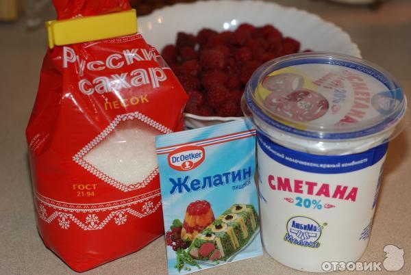 Сметана желе желатин рецепт