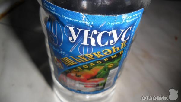 Рецепт Необычный рецепт блинчиков фото
