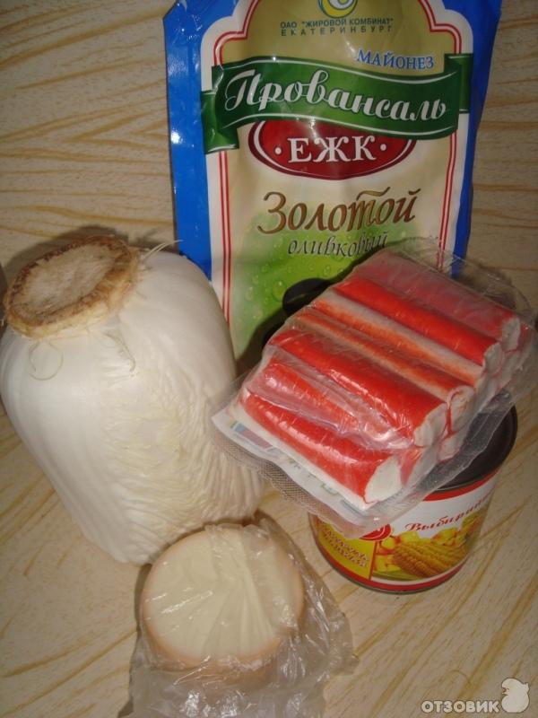 салат с крабовыми палочками и колбасным сыром