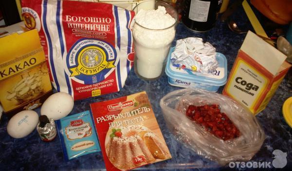 Рецепт Шоколадное печенье с вишней фото