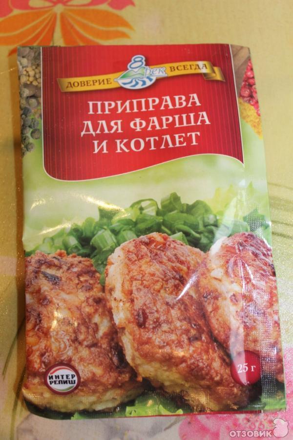 Рецепт Куриные котлеты, фаршированные яйцом, сыром и зеленью фото