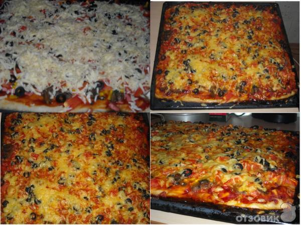 Пицца заливная в домашних условиях