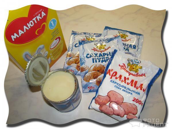 как приготовить молочную мастику для торта в домашних условиях