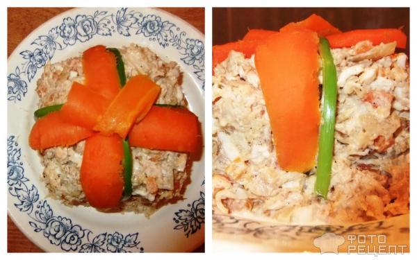 Салат подарок с курицей 30