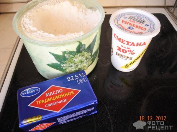 Вертушки с мармеладом рецепт