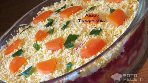 Рецепт Куриное филе под овощной шубой фото