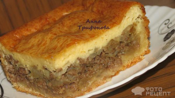 Пирог в мультиварке рецепты с на скорую руку с мясом