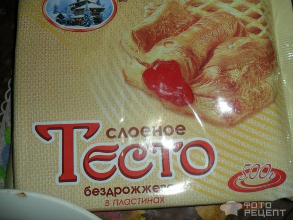 Сосиски слоеное тесто рецепты