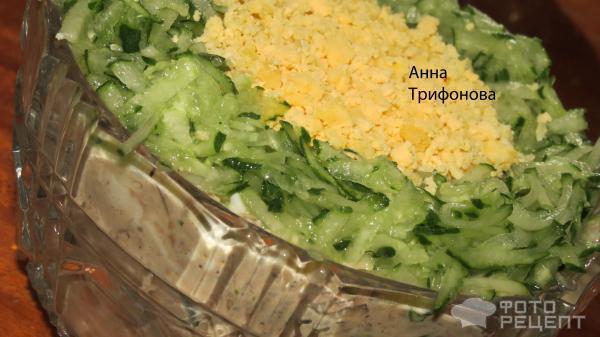 Рецепт салата Неженка фото