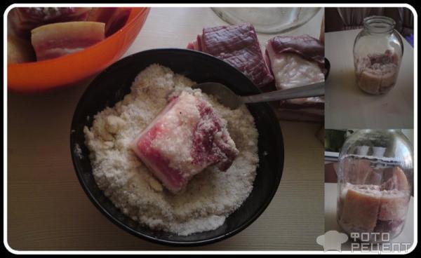 рецепт свиного сала фото