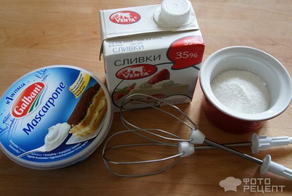 Приготовить крем из сливок и маскарпоне