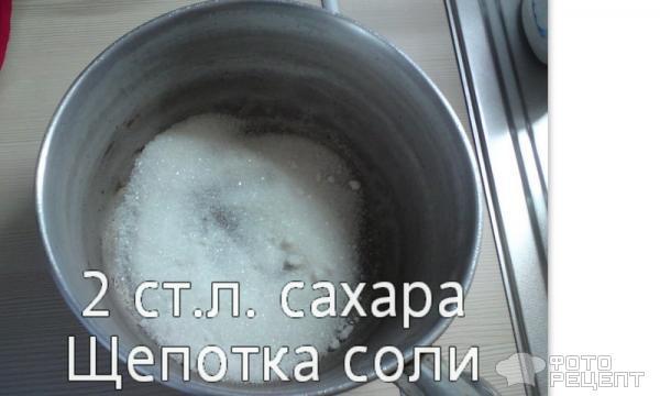 Рецепт Пышки дрожжевые фото