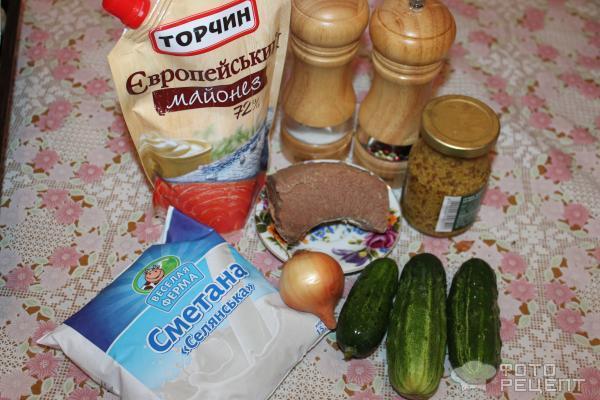 Рецепт салата Кардинал фото