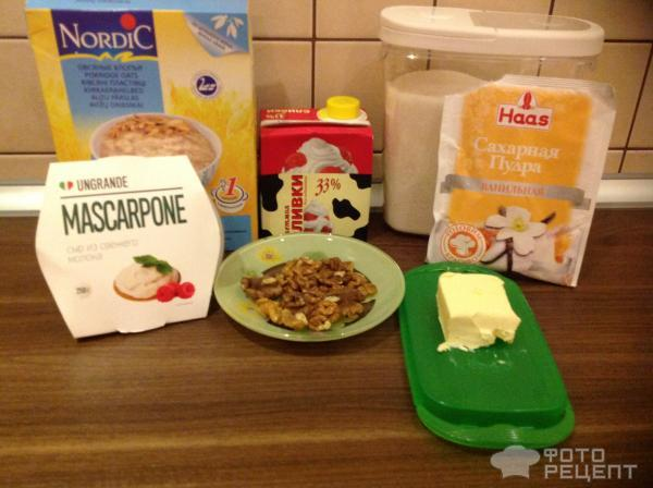 рецепты десертов без выпечки с маскарпоне