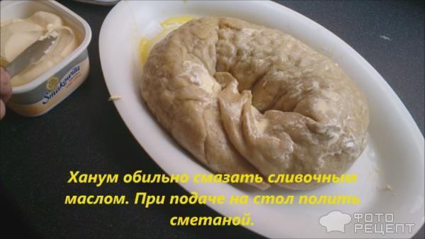 Ханум рецепт в пароварке