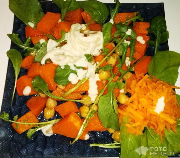 Салат из тыквы фото