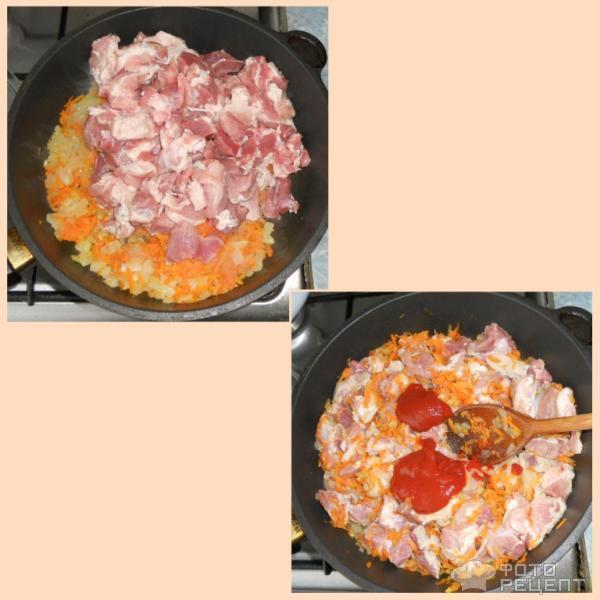 Итальянский мясной пирог (Тимбал) фото