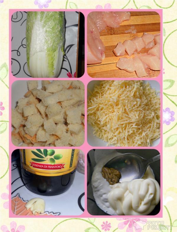 Соус для салата цезарь со сметаной