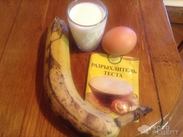 Как сделать банан с яйцом 462