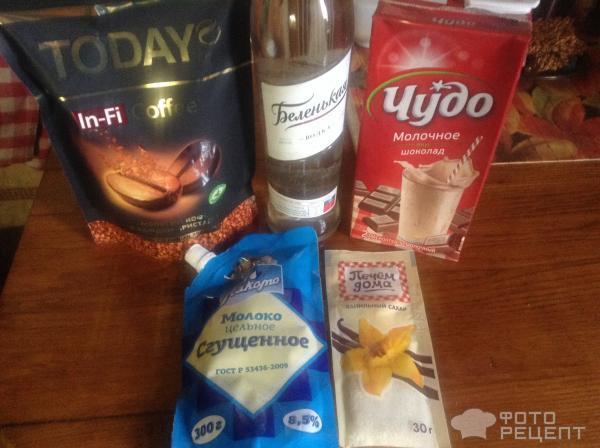 Как сделать бейлиз в домашних условиях рецепт с фото