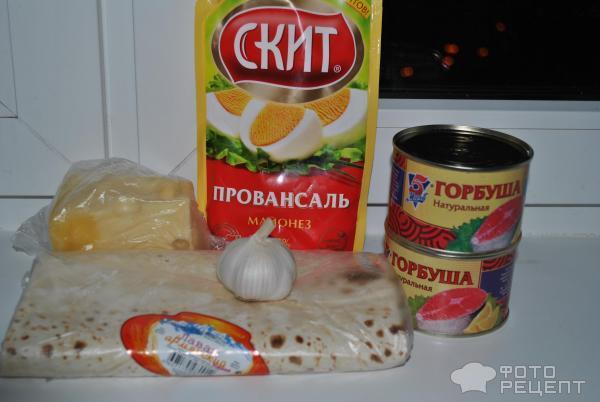 Горбуша в лаваше рецепт с пошагово