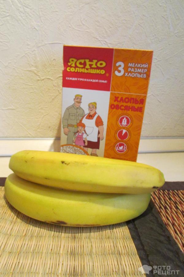 Овсяно банановое печенье диетическоеы