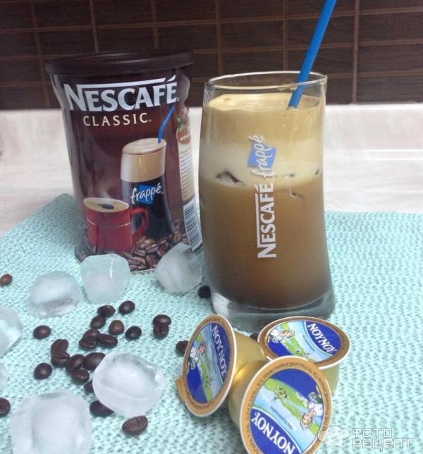 как приготовить холодное кофе фраппе