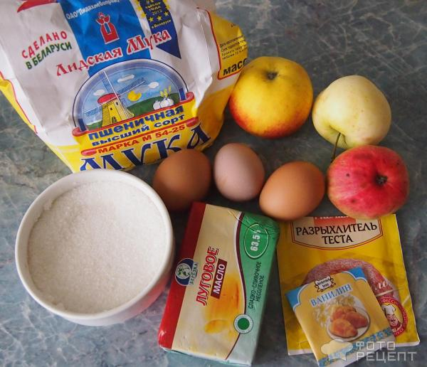 Рецепт шарлотки масло сливочное