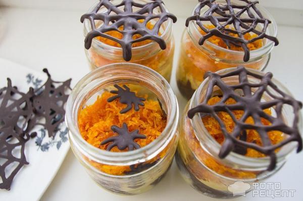 Десерт морковный Пауки в банке фото