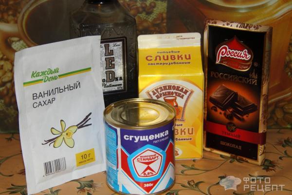 Ликер бейлиз в домашних условиях рецепты с фото 780