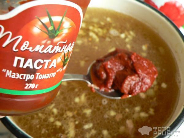 Суп харчо с тушенкой рецепт с пошагово в