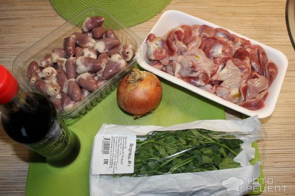 рецепты сердечки куриные жареные с соевым соусом и
