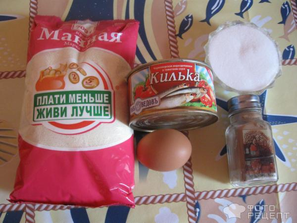 Котлеты из кильки в томате - кулинарный рецепт Миллион Меню