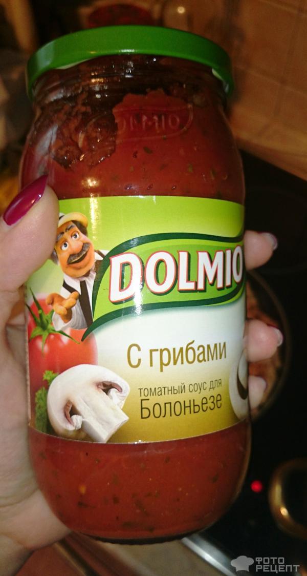 Соус томатный для пасты рецепт с пошагово в