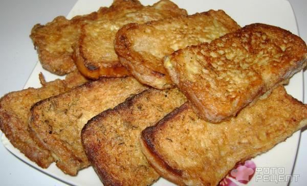 Жареный хлеб яйцом рецепт фото