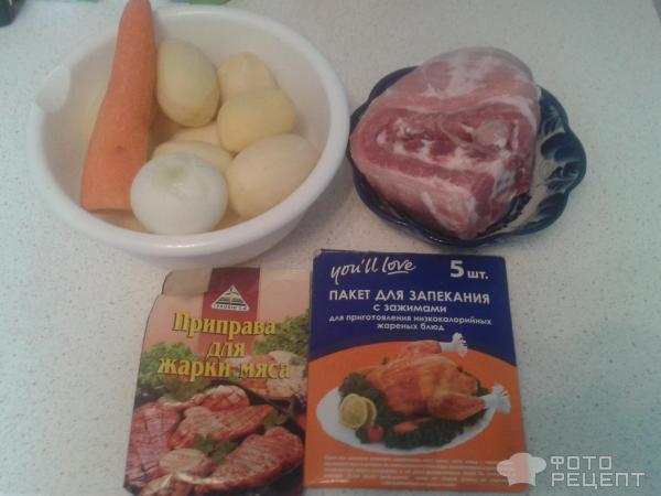 Фото рецепт картофель пакете для запекания