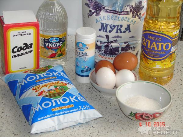 Рецепт: Блины быстрые, на молоке