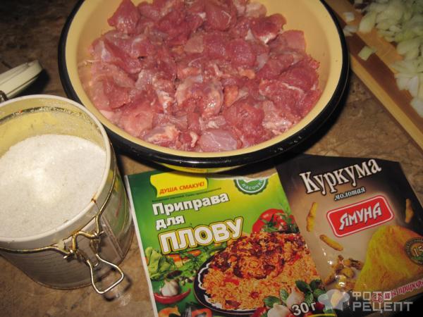Плов со свининой в скороварке рецепты с фото