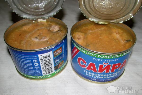 сайра консервированная