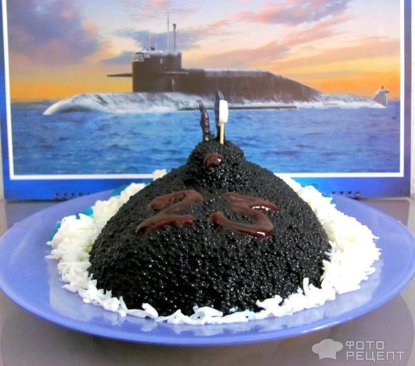 Салат Подводная лодка