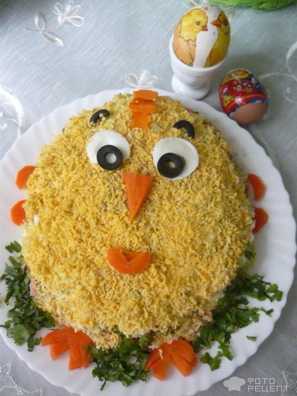 Салат Пасхальное яйцо фото