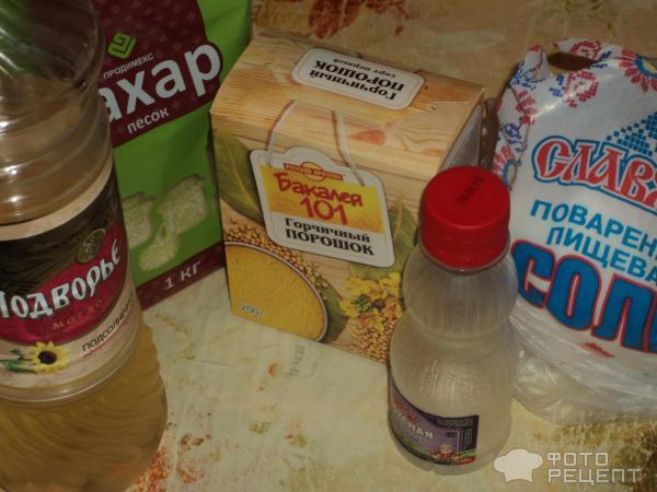 Вкусная горчица в домашних условиях