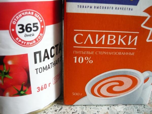 Куриные желудочки в томатно-майонезном соусе фото