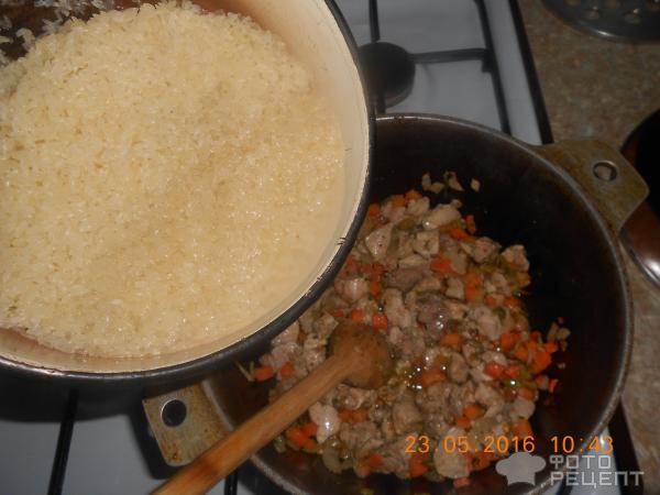 Плов со свининой рассыпчатый рецепт с пошагово в