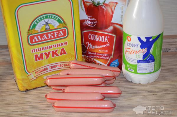 Сосиски-осьминожки в тесте фото