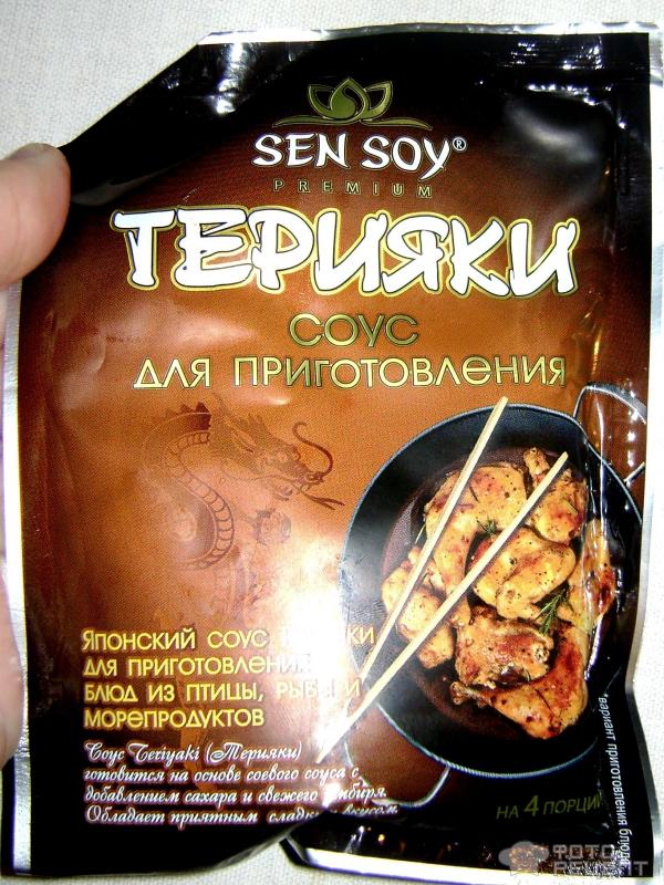 Рецепт свинина с соусом терияки