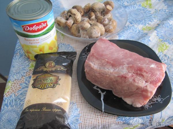 Мясо по-гавайски рецепт