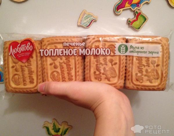 Рецепт пирожное картошка с печеньем и молоком и сгущенкой