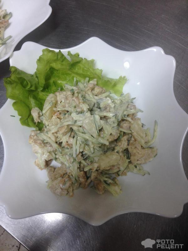 Салат с сыром сулугуни рецепт пошагово в