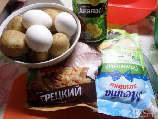Рецепт салата курица ананас грецкий орех